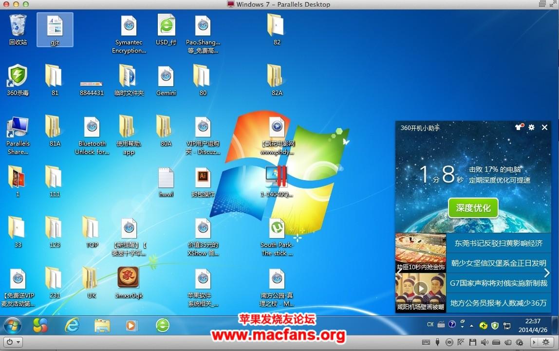 《Parallels Desktop 14.1.2 中文破解版 Mac 最强大的虚拟机软件》
