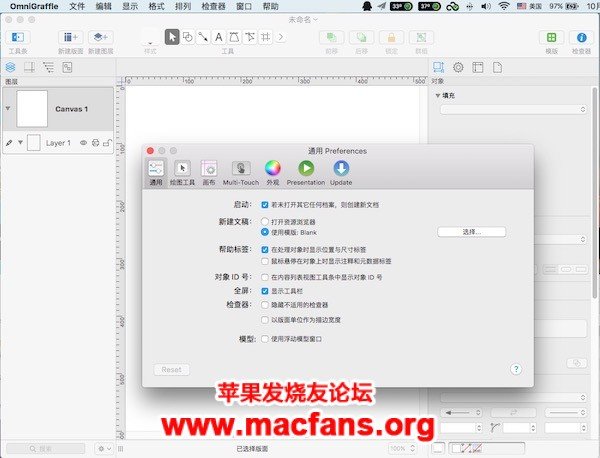OmniGraffle Pro 7.11.4 中文汉化破解版 Mac上最好用的流程图绘制软件插图