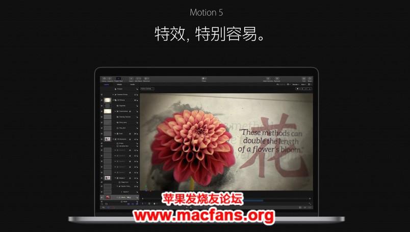 Apple Motion 5.4.4 中文破解版 Mac 苹果出品的FCPX动画制作软件插图