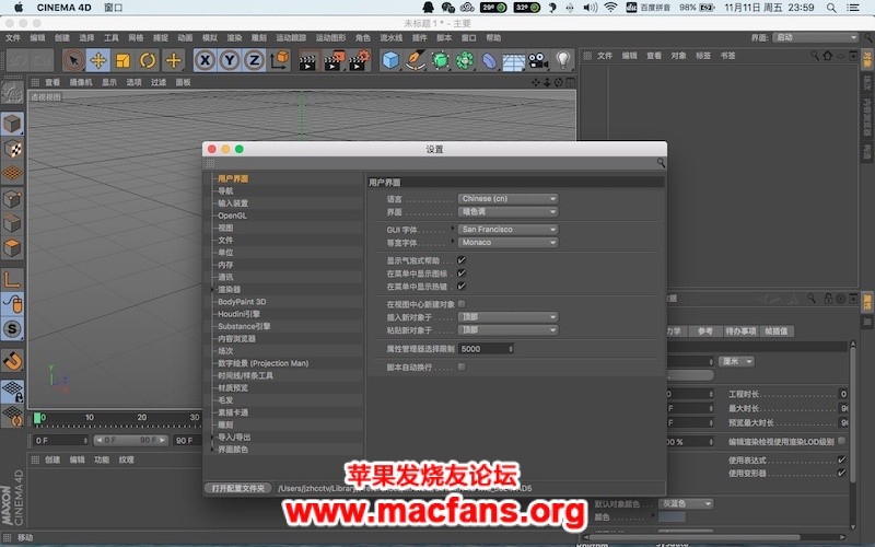 Maxon CINEMA 4D Studio R21.026 中文破解版 Mac 3D动画设计工具插图