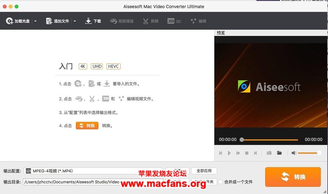 Aiseesoft Mac Video Converter Ultimate 9.2.32 中文破解版 Mac 最好的视频转换软件插图