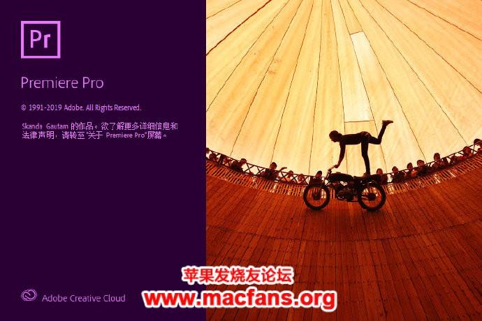 《Adobe Premiere Pro 2020 v14.0.0.572 macOS 直装破解版视频剪辑软件》