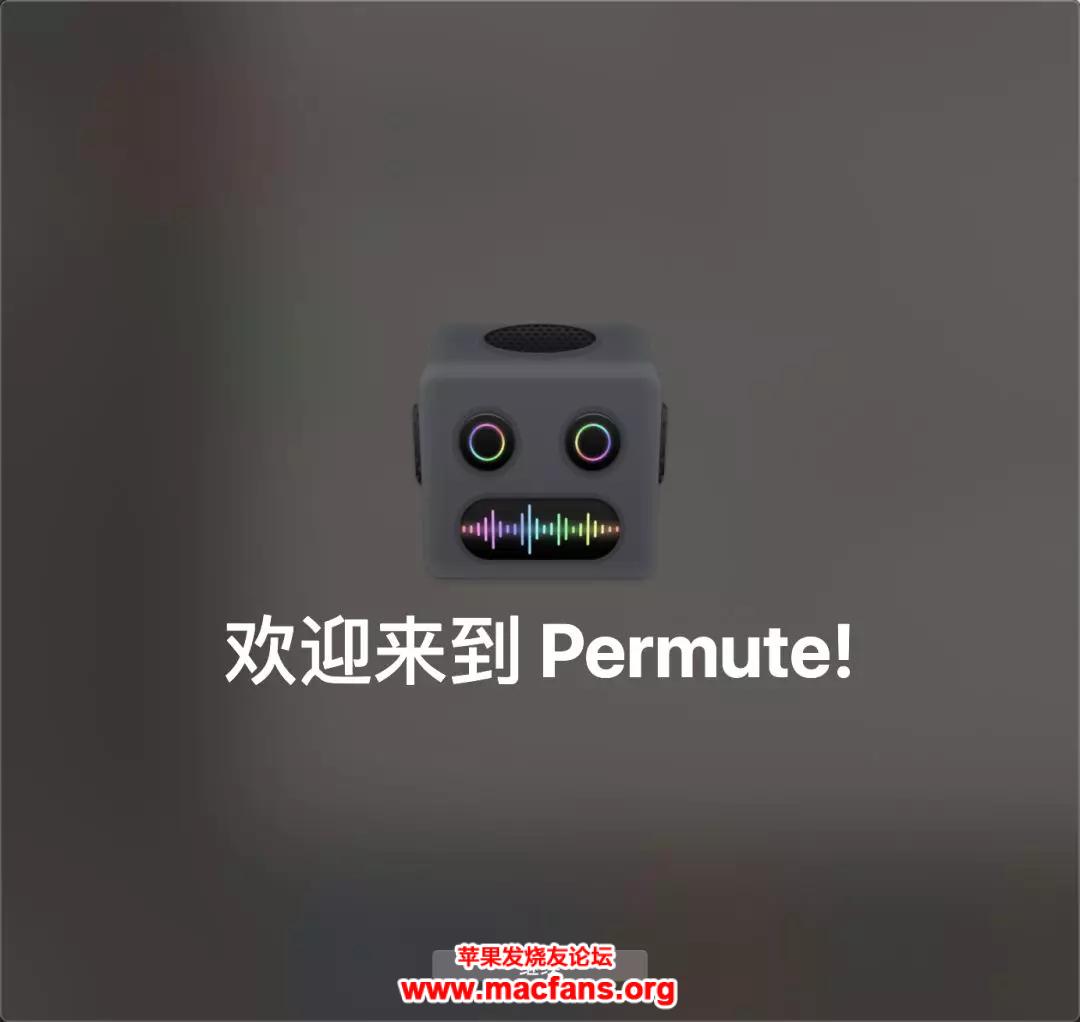嘘......请悄悄收好这个超Nice的 Mac 小工具 Permute 3插图1