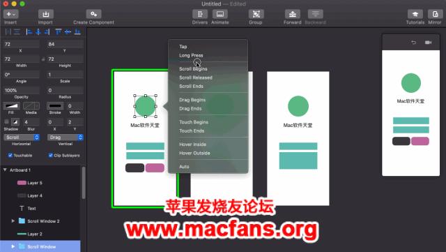 Mac 上又一个3.6MB的 APP交互原型设计工具神器 Principle插图3