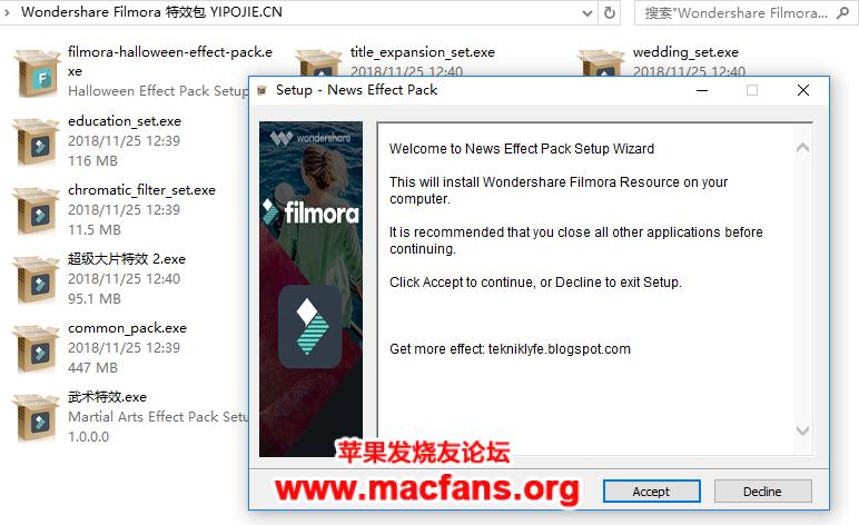 万兴神剪手剪辑软件 Filmora 最全15G付费模板素材特效包插图