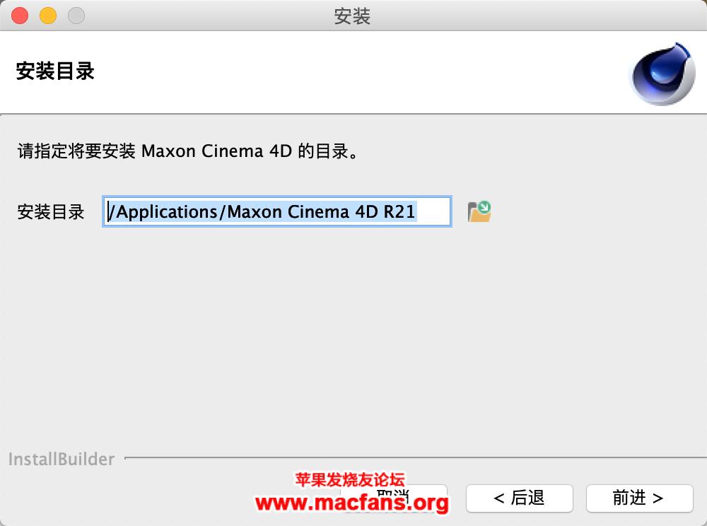 Mac 专业三维(3D)建模神器 Cinema 4D Studio 3D动画设计工具插图2