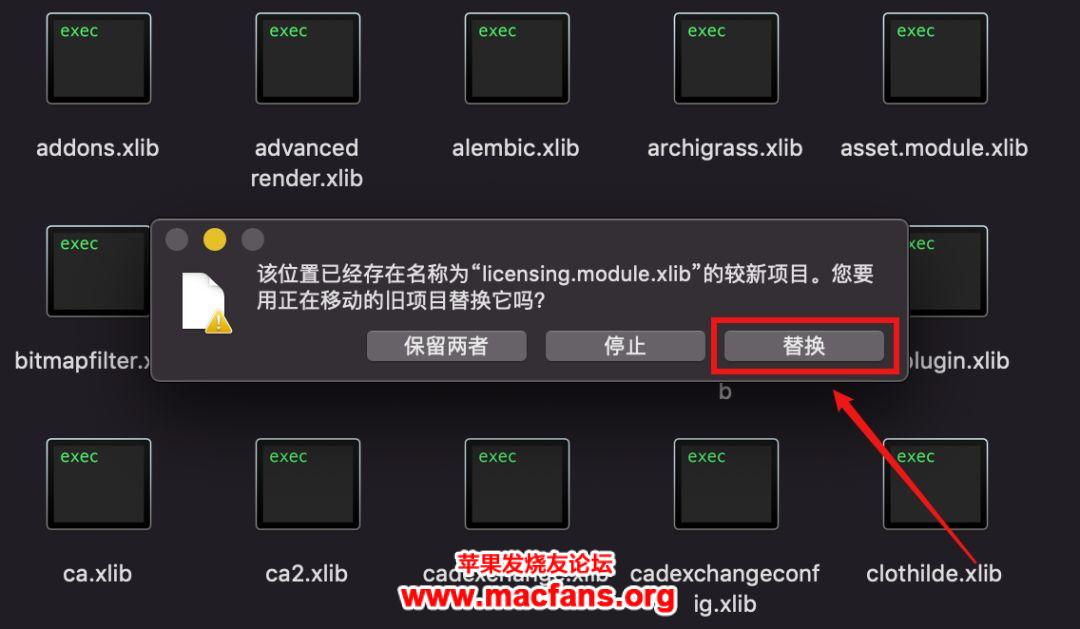 Mac 专业三维(3D)建模神器 Cinema 4D Studio 3D动画设计工具插图5