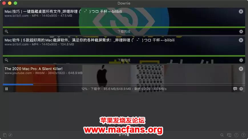 Downie 4 这款 Mac 视频下载神器,支持 1000 多个网站!插图1