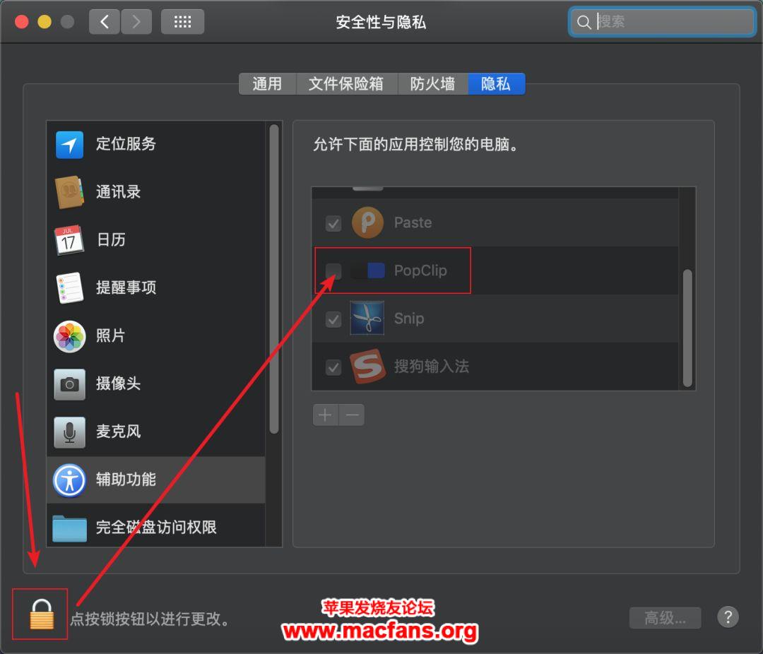 超 Nice!Mac 这个仅2.2MB的 PopClip 复制粘贴工具神器推荐给你插图3