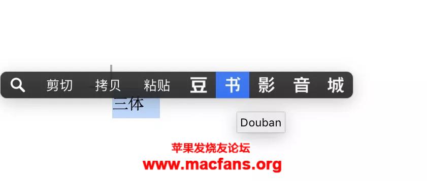 超 Nice!Mac 这个仅2.2MB的 PopClip 复制粘贴工具神器推荐给你插图5