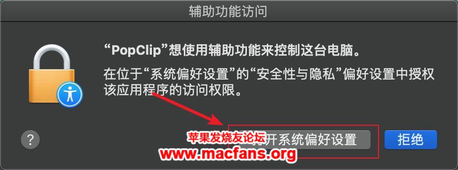 超 Nice!Mac 这个仅2.2MB的 PopClip 复制粘贴工具神器推荐给你插图2