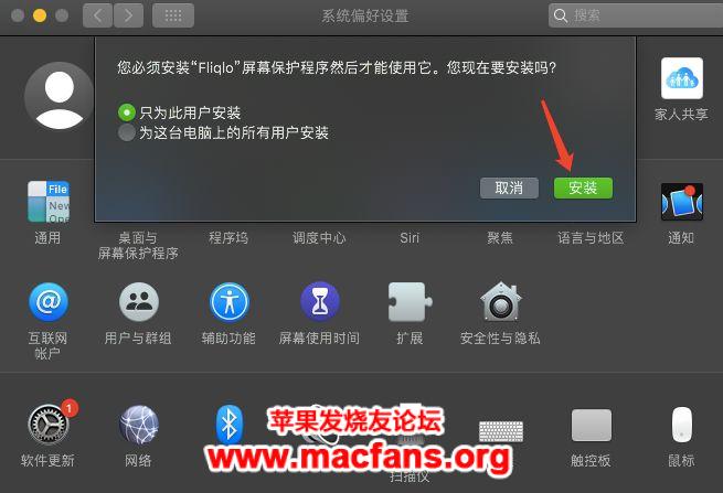 Fliqlo 这款 Mac 高大上屏保,你一定喜欢!插图3