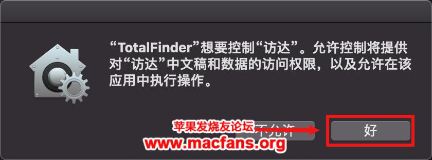 啊哈!Mac 超赞 Finder 访达增强小工具 TotalFinder插图2