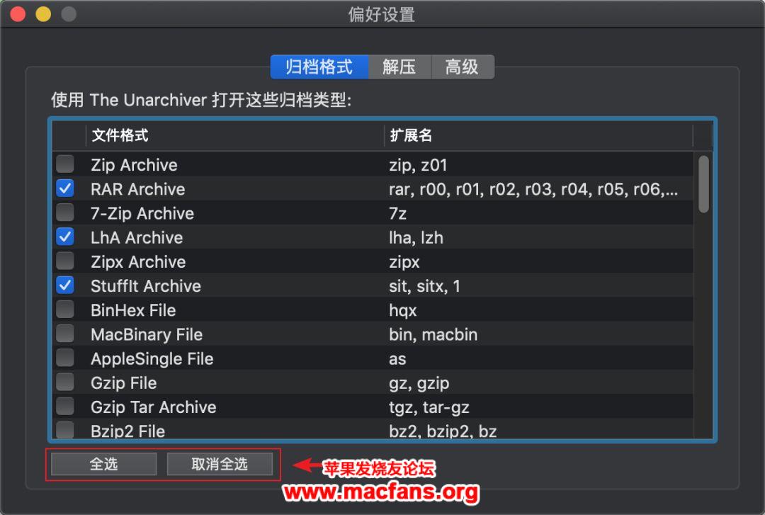 推荐!Mac 简单好用的解压缩软件 The Unarchiver插图1