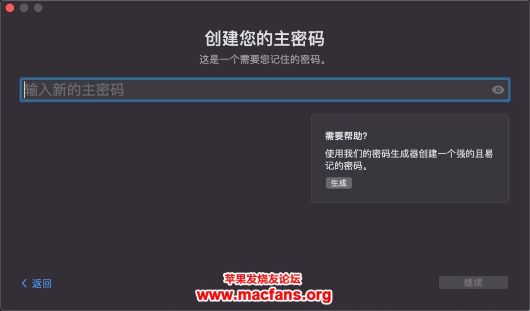 推荐一款 Mac 解放大脑的密码神器 1Password 7插图4