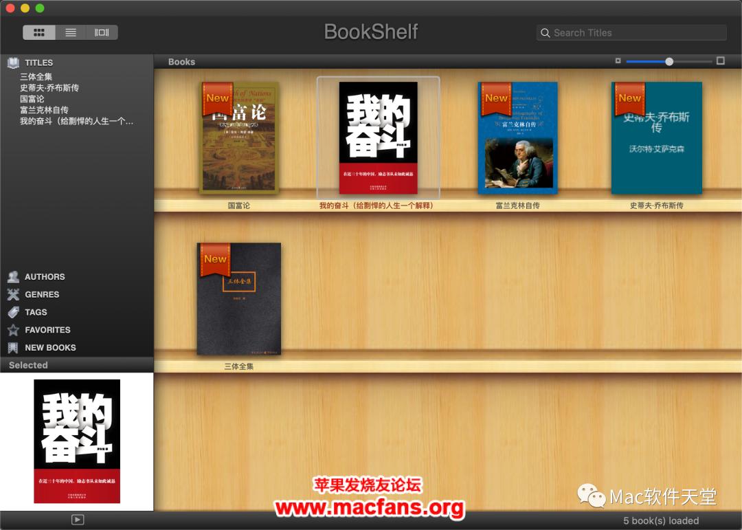 超赞!Mac 体验绝佳的电子书阅读器 BookReader插图1