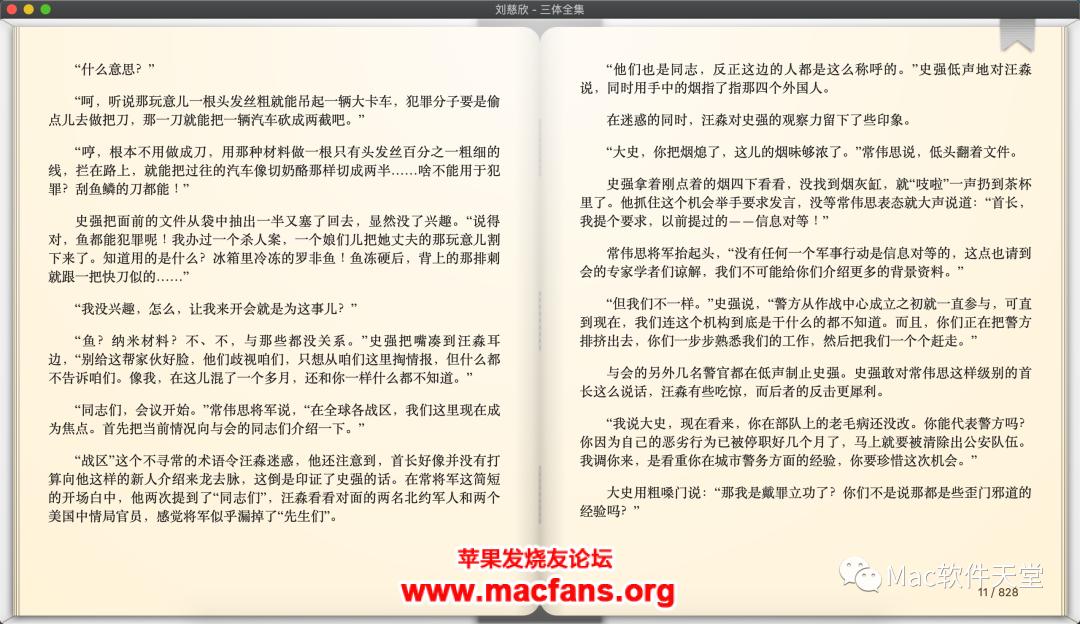 超赞!Mac 体验绝佳的电子书阅读器 BookReader插图2