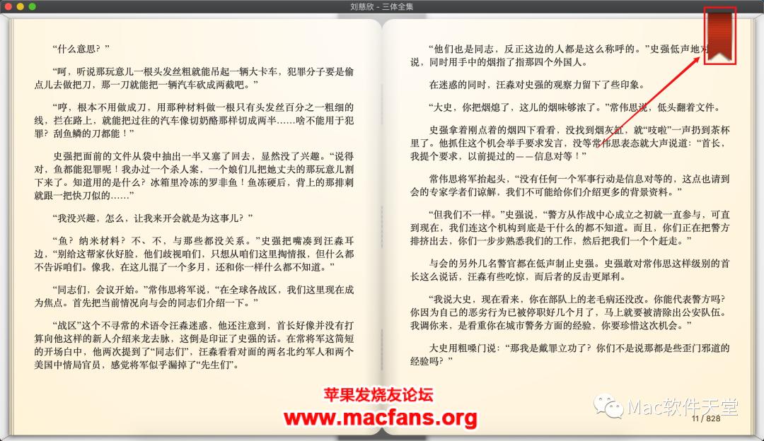超赞!Mac 体验绝佳的电子书阅读器 BookReader插图4