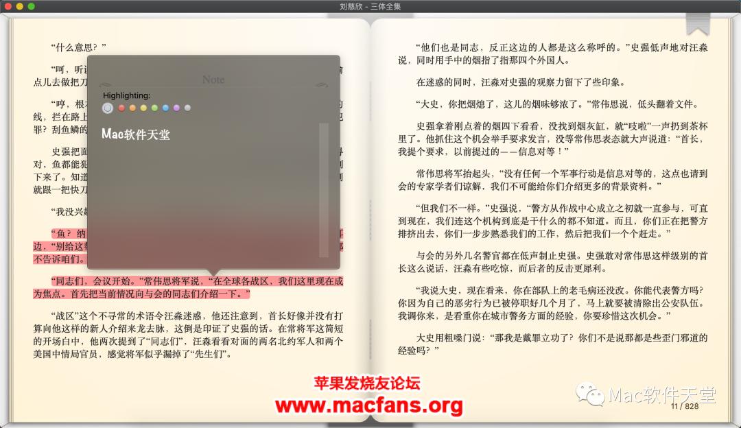 超赞!Mac 体验绝佳的电子书阅读器 BookReader插图3