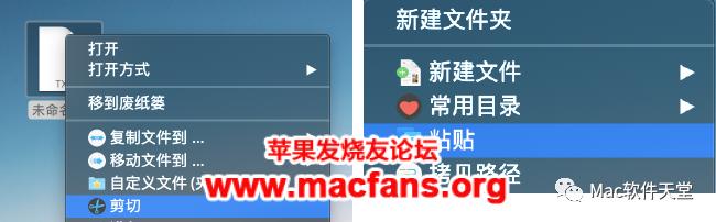 超级右键 iRightMouse Mac 一款神器级别的神器插图5