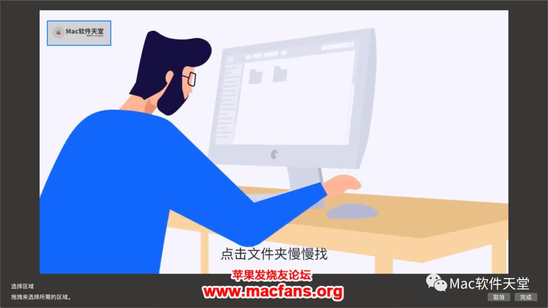 站长推荐 IINA 现代的 macOS 视频播放器 IINA插图4