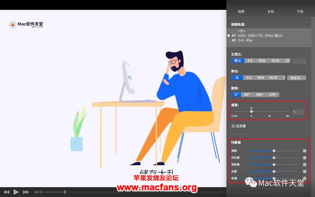 站长推荐 IINA 现代的 macOS 视频播放器 IINA插图2