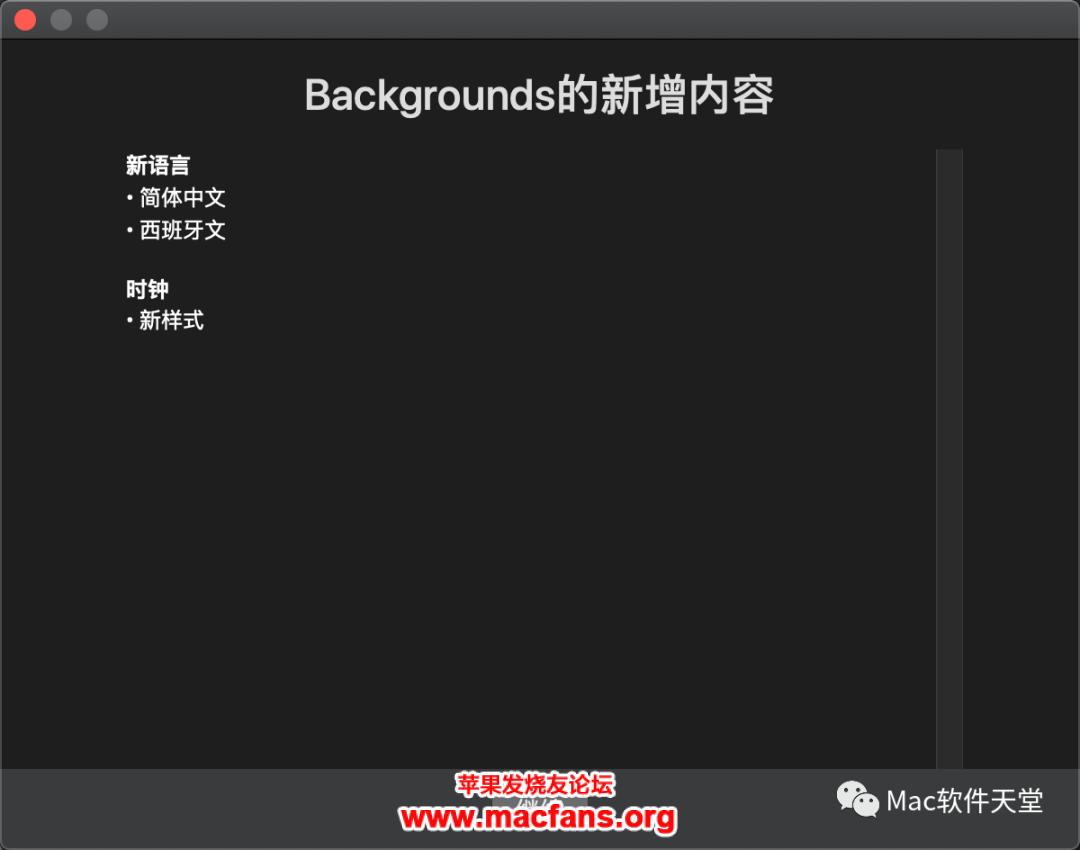 Aha!macOS 这个小工具不止可以设置视频壁纸 Backgrounds插图1