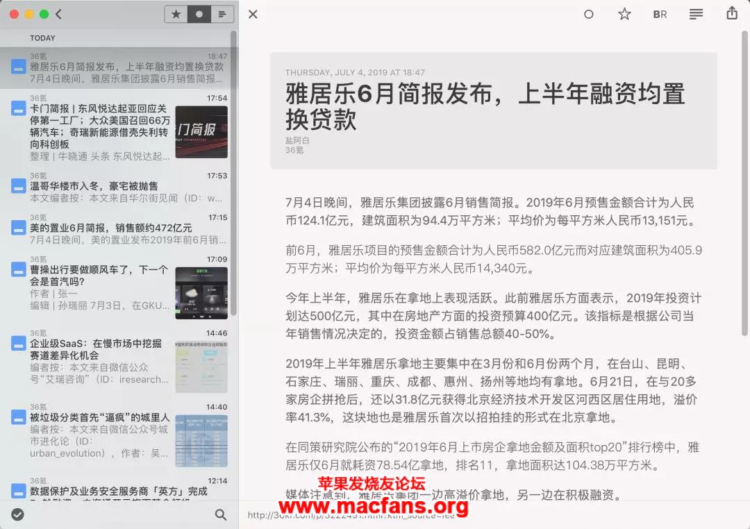 Nice!体验绝佳的 macOS RSS阅读器 Reeder | 多RSS源插图2