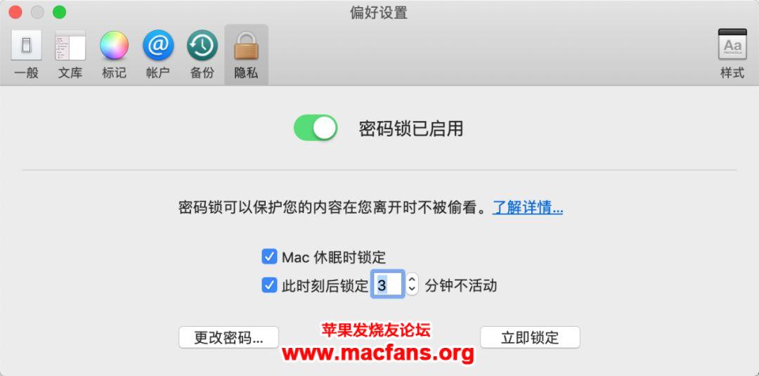 Cool 值得推荐的 Mac 终极写作利器 支持Markdown Ulysses插图6