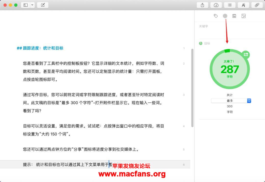 Cool 值得推荐的 Mac 终极写作利器 支持Markdown Ulysses插图5