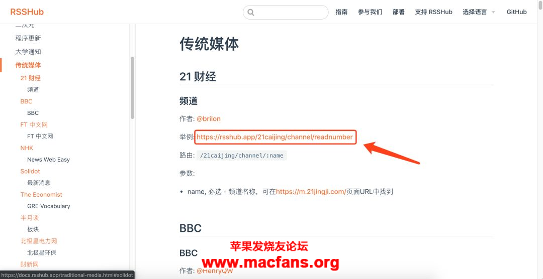 Nice!体验绝佳的 macOS RSS阅读器 Reeder | 多RSS源插图4