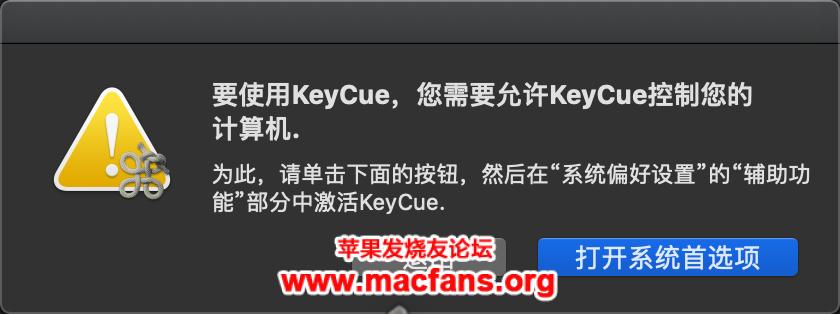 KeyCue 一款存在感为0但超级实用的 macOS 小工具推荐插图2