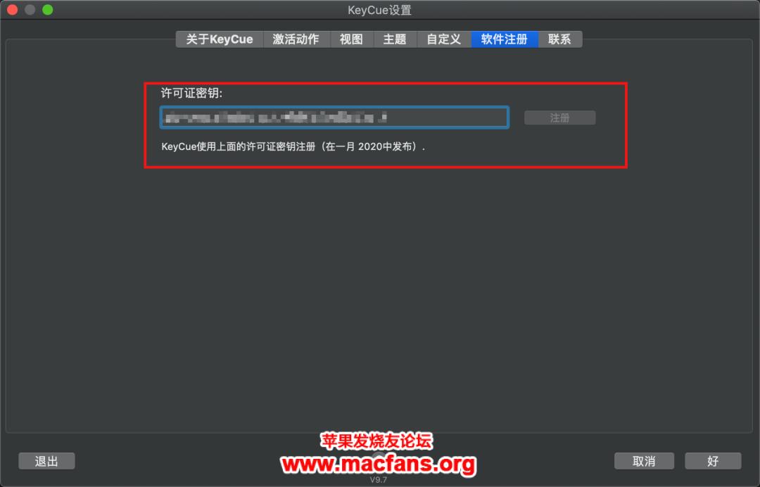 KeyCue 一款存在感为0但超级实用的 macOS 小工具推荐插图5