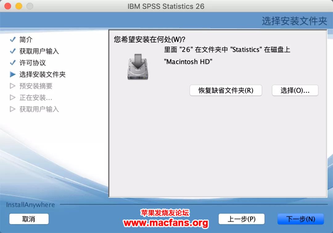 SPSS Statistics 26 for Mac 社会统计科学软件包手把手教你破解插图5