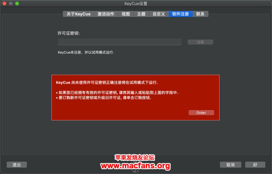 KeyCue 一款存在感为0但超级实用的 macOS 小工具推荐插图4