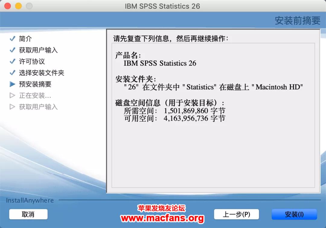 SPSS Statistics 26 for Mac 社会统计科学软件包手把手教你破解插图6