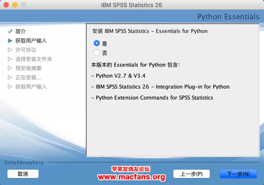 SPSS Statistics 26 for Mac 社会统计科学软件包手把手教你破解插图3